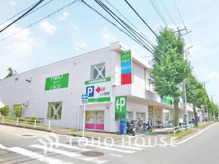 フードワン 田奈店 距離900m