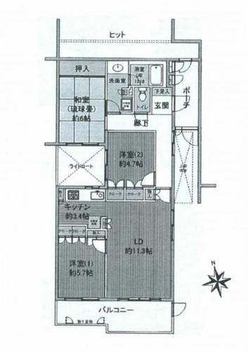 サンヴェール横浜永田グランテラスの画像