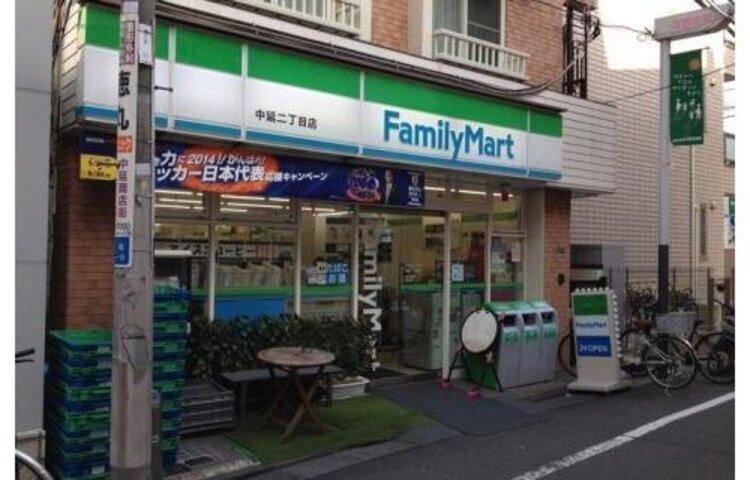 ファミリーマート品川荏原二丁目店まで348m 「あなたと、コンビに、ファミリーマート」 「来るたびに楽しい発見があって、新鮮さにあふれたコンビニ」を目指してます。