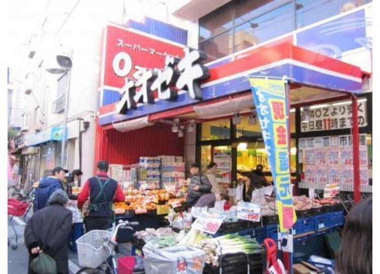 スーパーオオゼキ戸越銀座店まで272m さらに豊かな「幸福の循環」を実現するために、明日また来ていただくために。