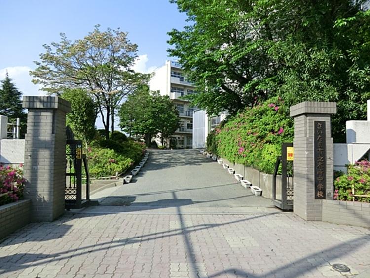 さいたま市立木崎中学校 徒歩17分(約1300m)