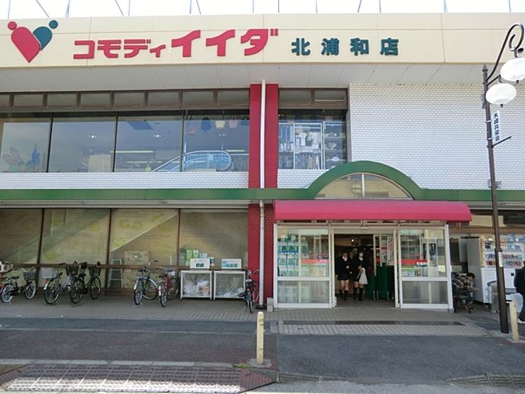 コモディイイダ北浦和店 徒歩9分(約660m)