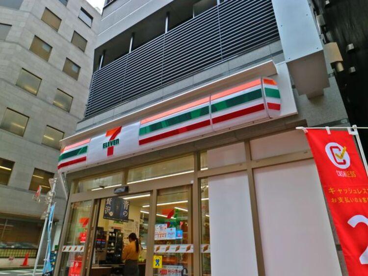 セブンイレブン新宿1丁目店 約350m