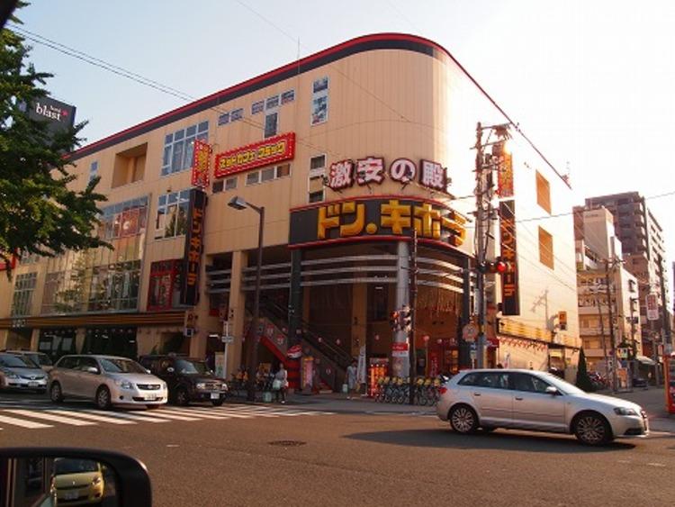 ドン・キホーテ晩翠通り店 徒歩5分(約350m)