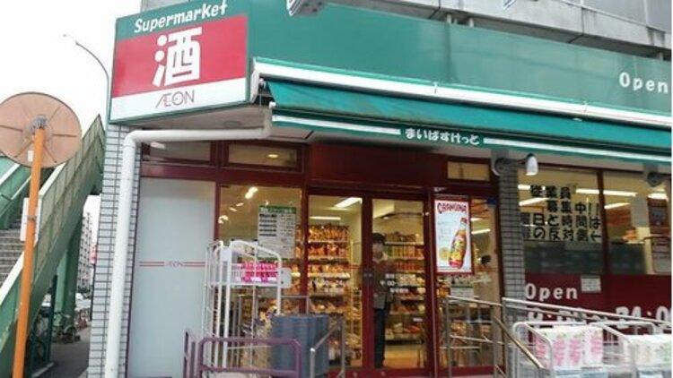 まいばすけっと南砂2丁目店まで347m 「近い、安い、きれい、そしてフレンドリィ」 都市型小型食品スーパーマーケット