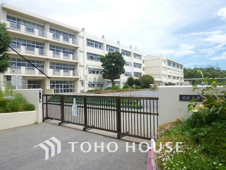 横浜市立折本小学校 距離1200m