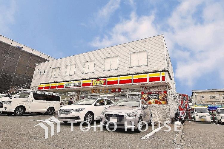 デイリーヤマザキ 横浜大熊町店 距離290m