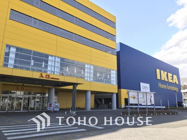 IKEA 港北店 距離1200m