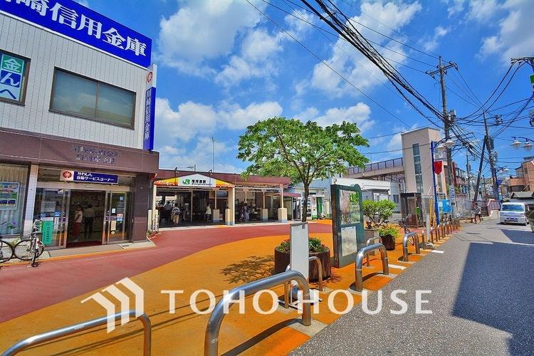 JR南武線「宿河原」駅 距離2400m