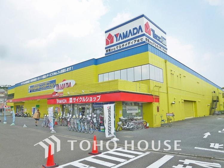 ヤマダ電機 テックランド向ヶ丘店 距離450m
