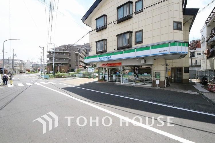 ファミリーマート 横浜白根店 距離1000m