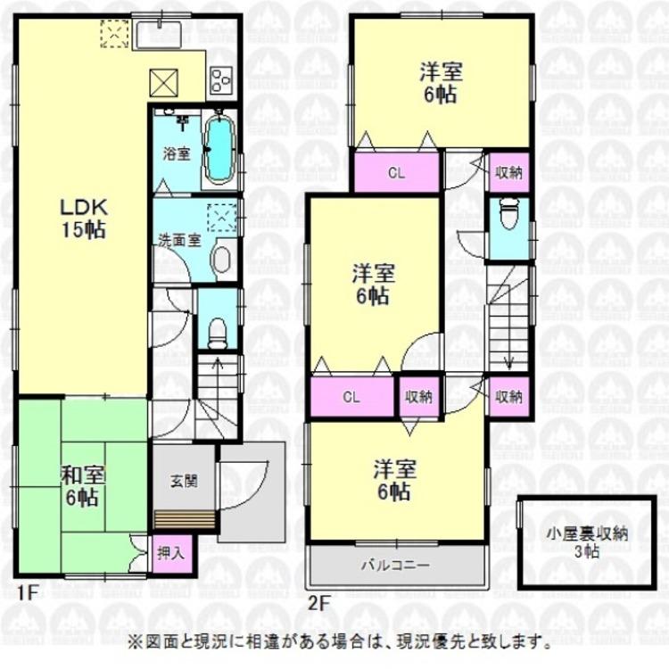 ゆとりある住空間の広々4LDK!陽光あふれる室内です!