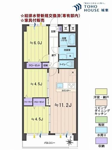 西赤羽グリーンハイツ(5F)の画像