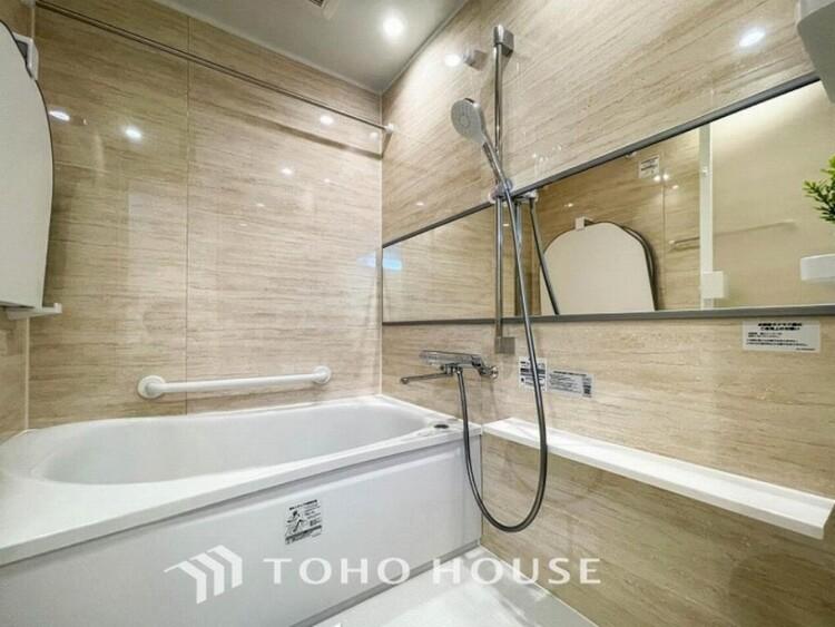 快適な使い心地とゆとりある空間が1日の疲れを解きほぐすバスルーム。