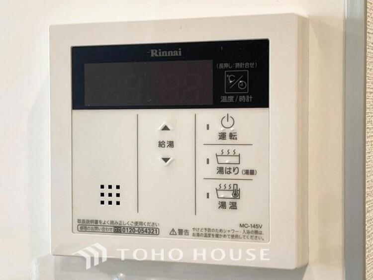 お風呂場と台所に操作リモコンがあり、お料理の最中でもボタン一つで簡単に沸かせて便利です。
