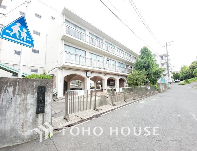 横浜市立老松中学校 距離1400m