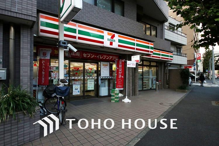 セブンイレブン 横浜平沼中央店 距離450m