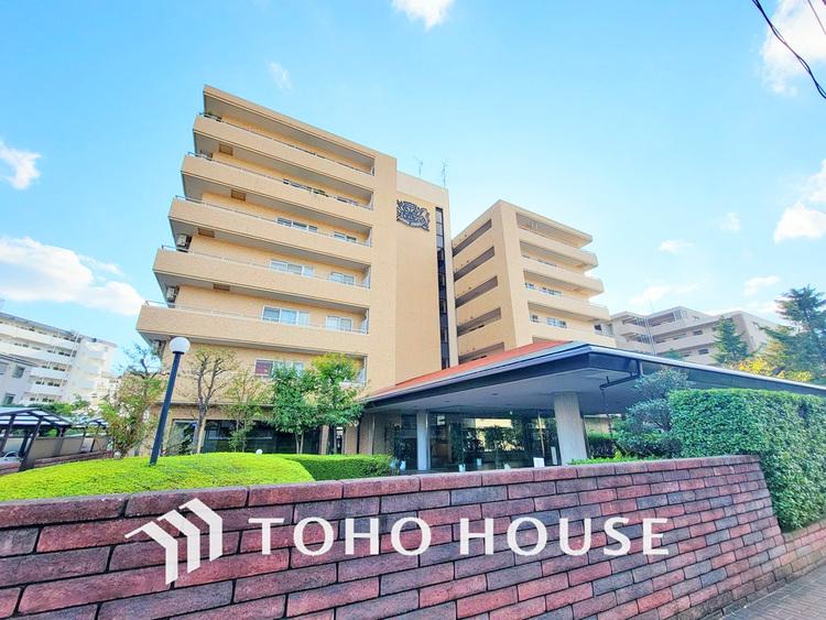 〜「大倉山」駅から平坦なアプローチ〜商店街があり、生活に便利です〜