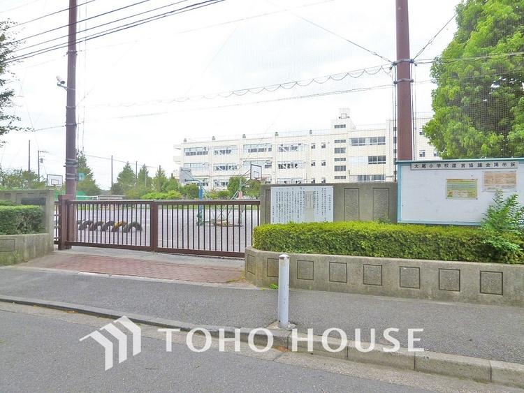 横浜市立太尾小学校 距離400m