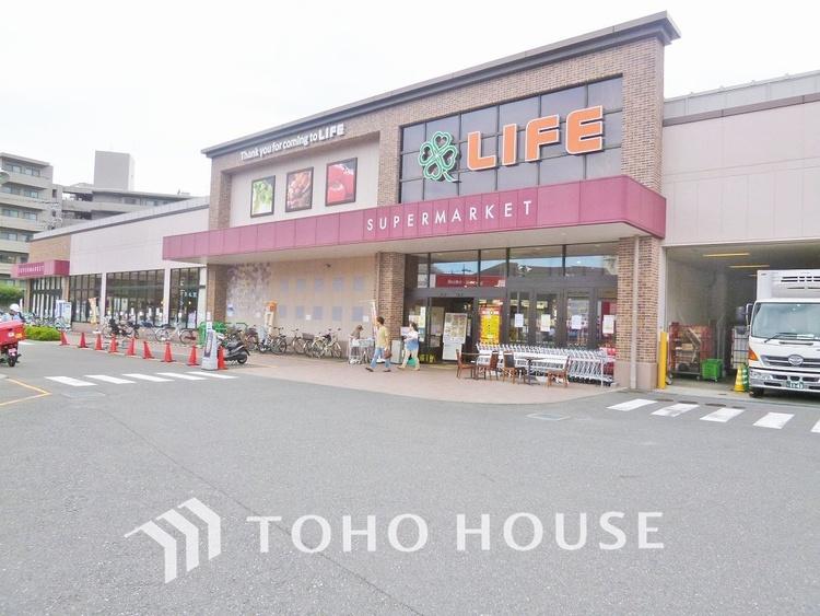 ライフ 大倉山店 距離210m