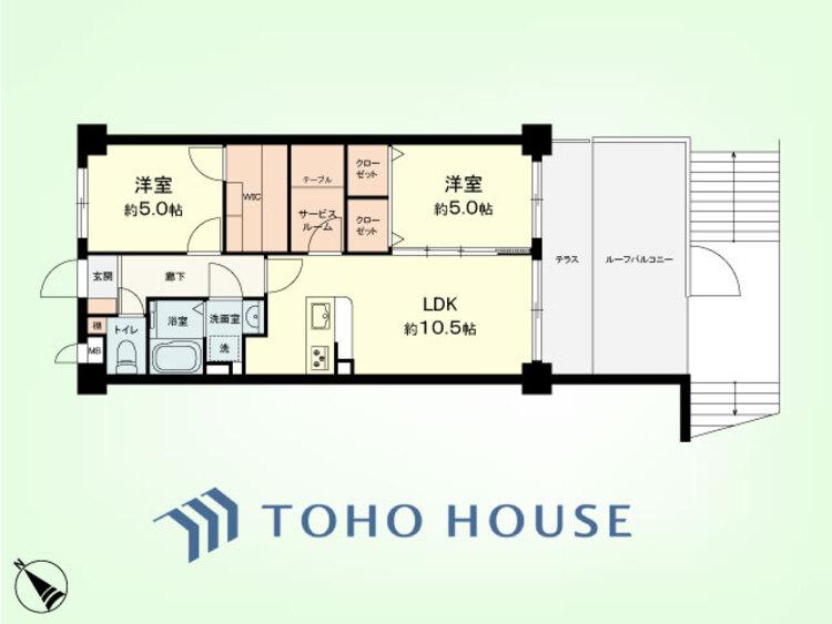 2LDK+サービスルーム 専有面積57.24平米、テラス面積6.48平米、ルーフバルコニー面積11.44平米