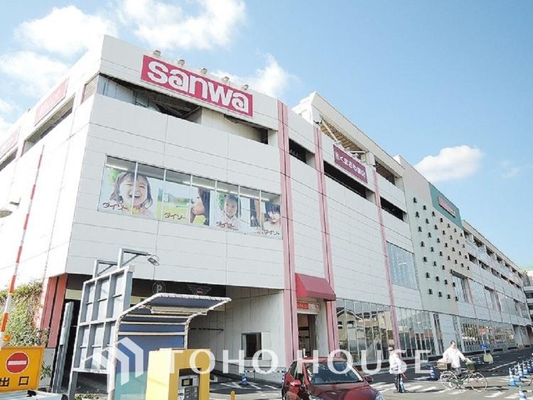スーパー三和 稲城店 距離700m