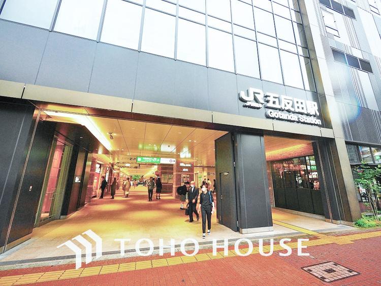 JR山手線・埼京線・湘南新宿ライン「五反田」駅 距離480m