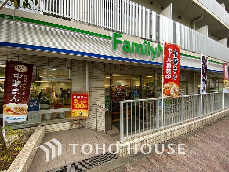 ファミリーマート 目黒三田通り店 距離1300m