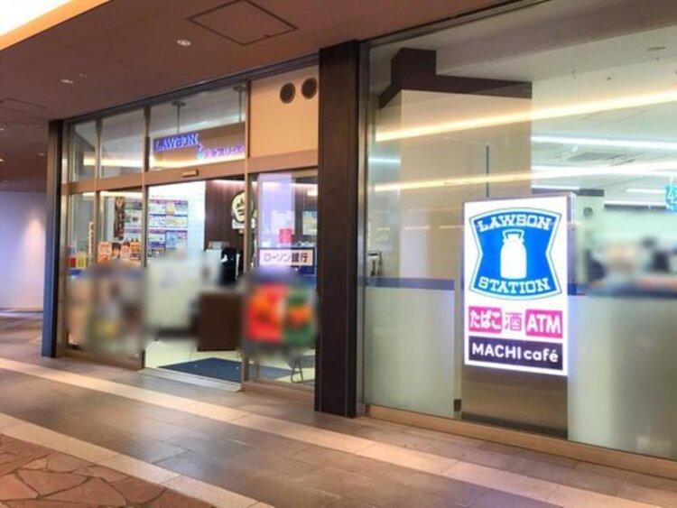 """ローソン・スリーエフ川崎ルフロン店まで179m。マチの健康ステーション。 """"みんなと暮らすマチ""""を幸せに。"""