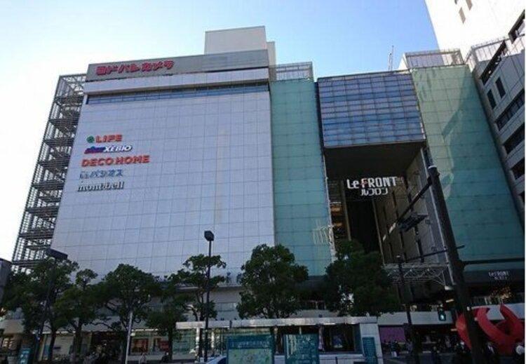 ライフルフロン川崎店まで179m。「安全と安心」「鮮度と品質」「信頼とサービス」にこだわっています。