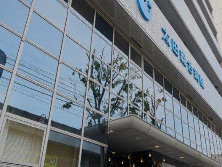 医療法人愛仁会太田総合病院まで166m。明るく、思いやりにあふれた、何よりも人間性を重視した患者さん中心の医療を目指します。そして、地域の皆さんの価値ある健康を守るために邁進します。