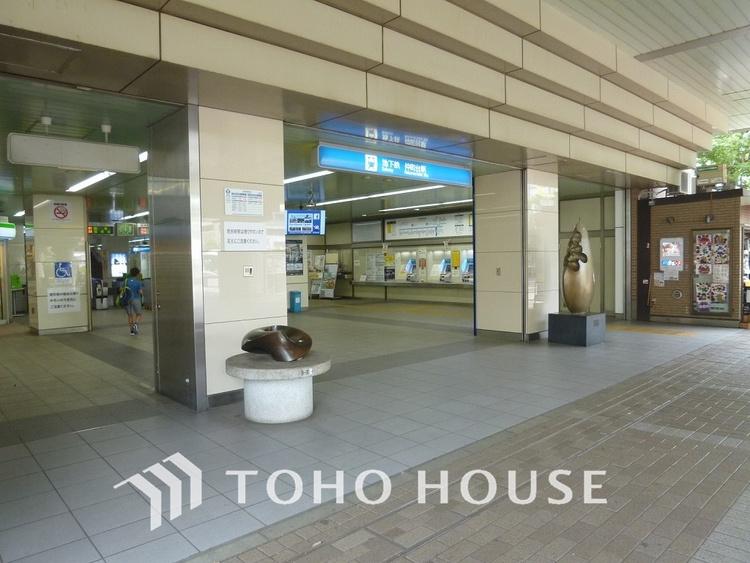 ブルーライン「仲町台」駅 距離1040m