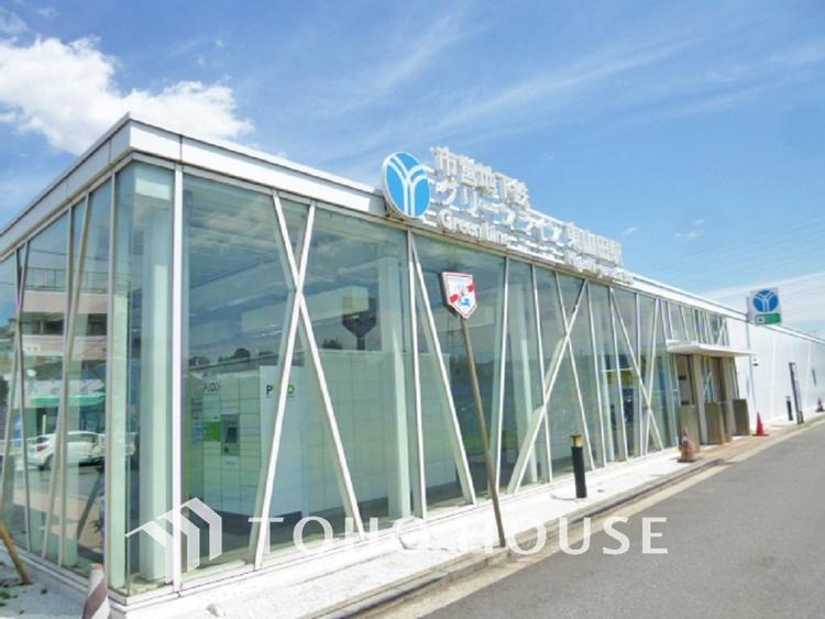 グリーンライン「東山田」駅 距離1800m