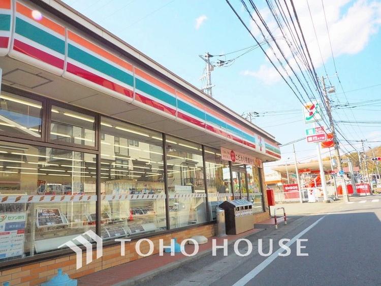 セブンイレブン 横浜新吉田中店 距離1100m