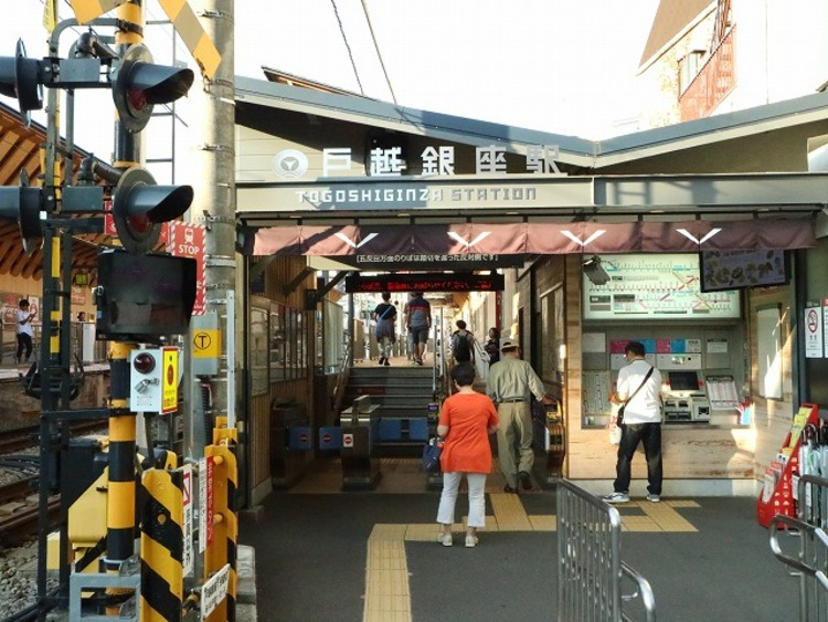 東急池上線 戸越銀座駅 約400m