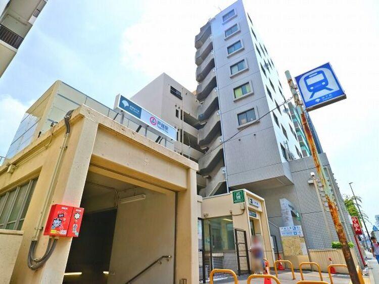都営浅草線 戸越駅 約550m
