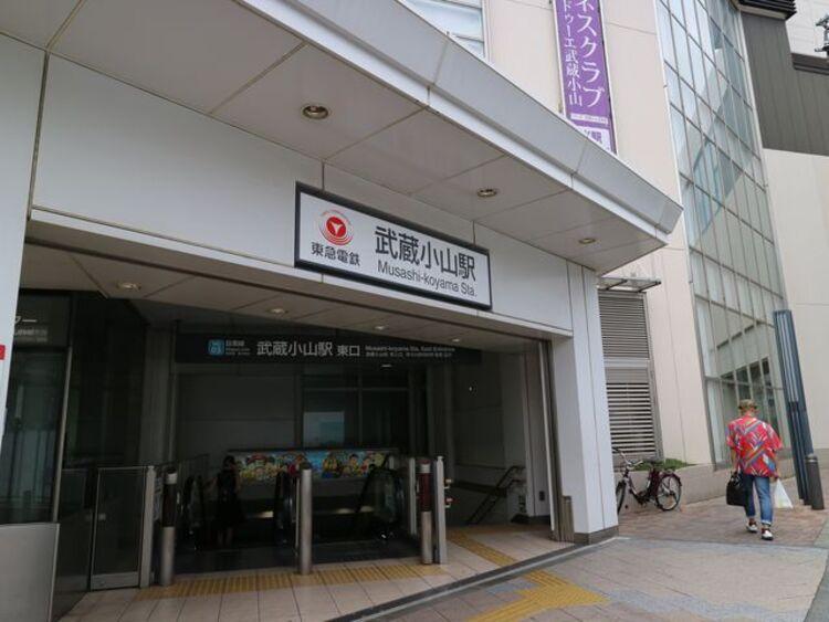 東急目黒線 武蔵小山駅 約950m