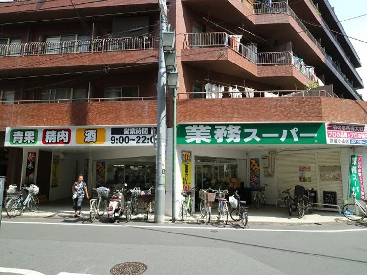 業務スーパー武蔵小山店 約280m