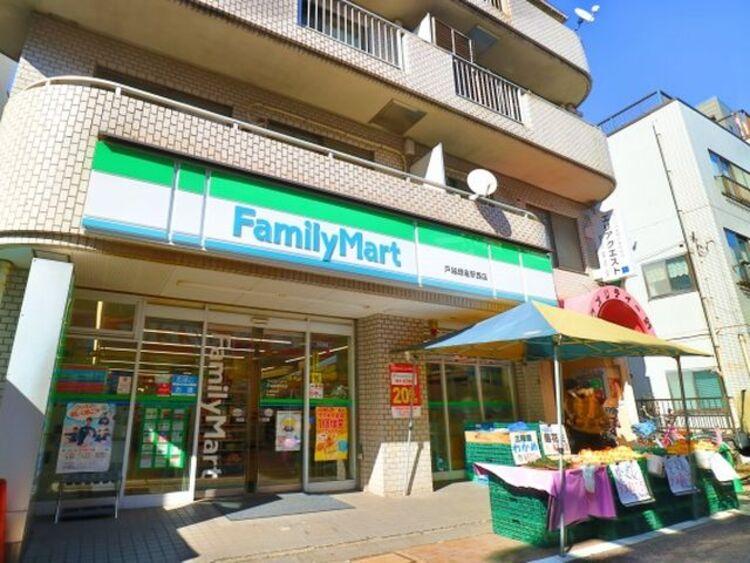 ファミリーマート戸越銀座駅西店 約300m