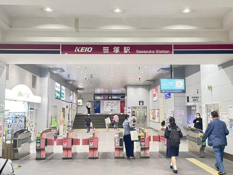 京王線 笹塚駅 約500m
