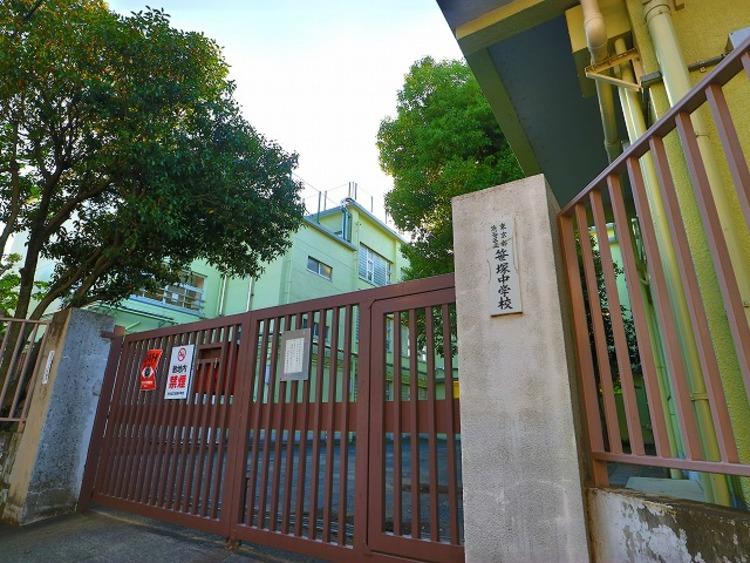 渋谷区立笹塚中学校 約750m