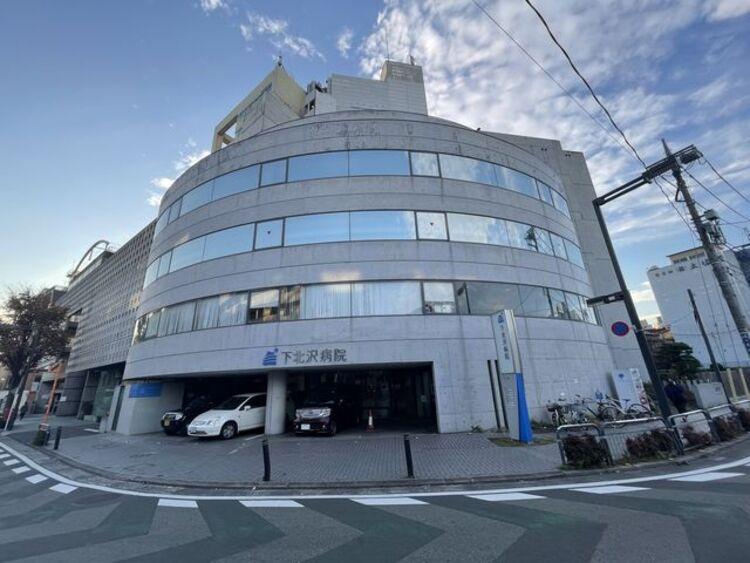 下北沢病院 約1700m