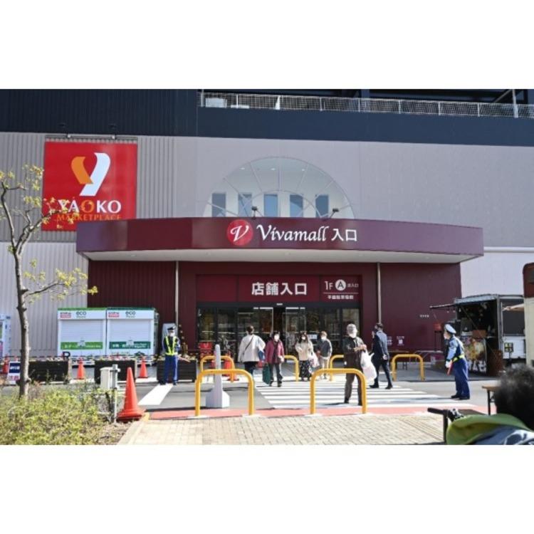 ヤオコー 蕨錦町店(約1000m)