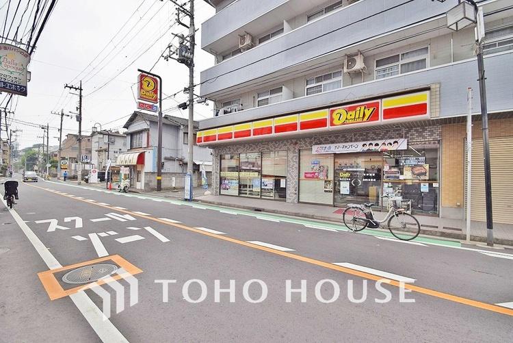 デイリーヤマザキ 鶴見岸谷店 距離850m