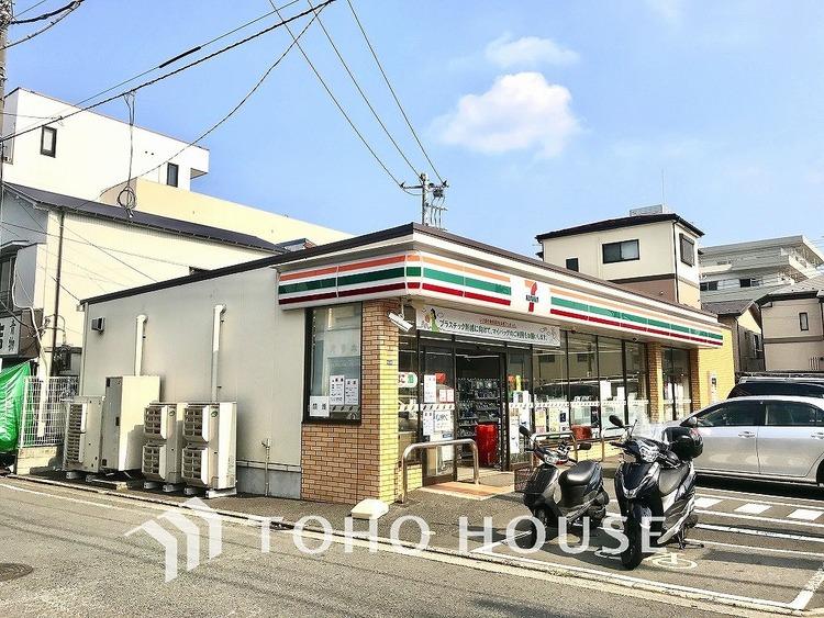 セブンイレブン横浜丸山町店 距離1000m