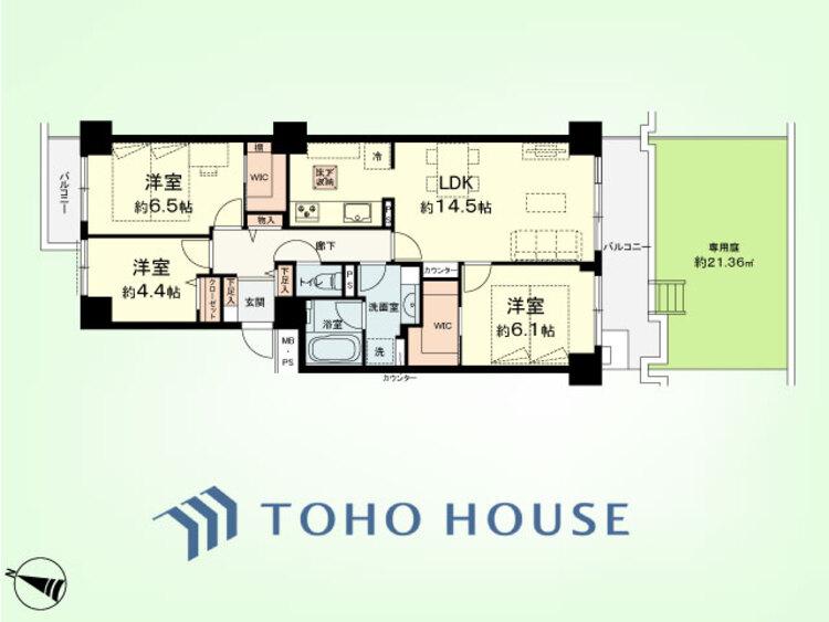 3LDK 専有面積73.84平米、バルコニー面積11.44平米、専用庭面積21.36平米
