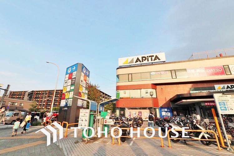 アピタ 戸塚店 距離40m