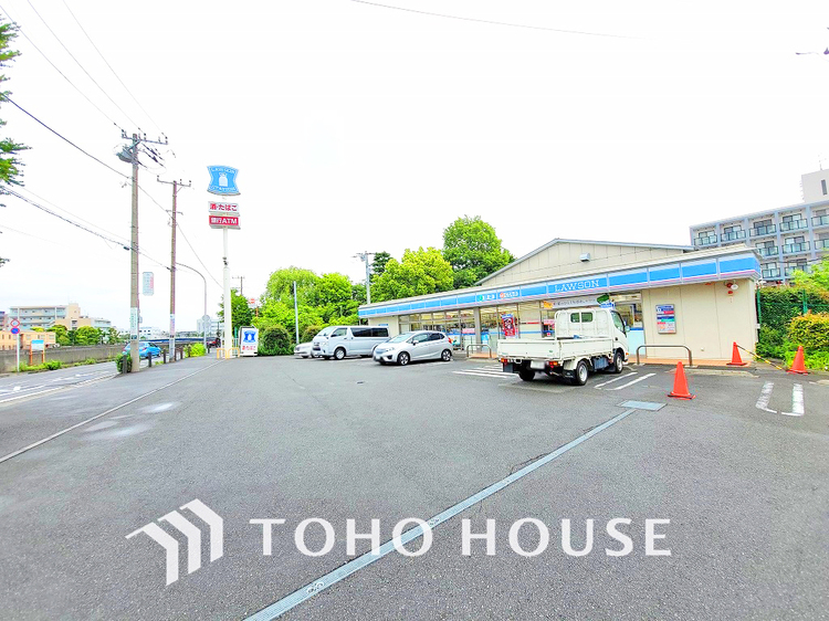 ローソン 戸塚吉田町店 距離300m