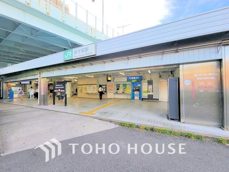 JR京浜東北線「新子安」駅 距離900m