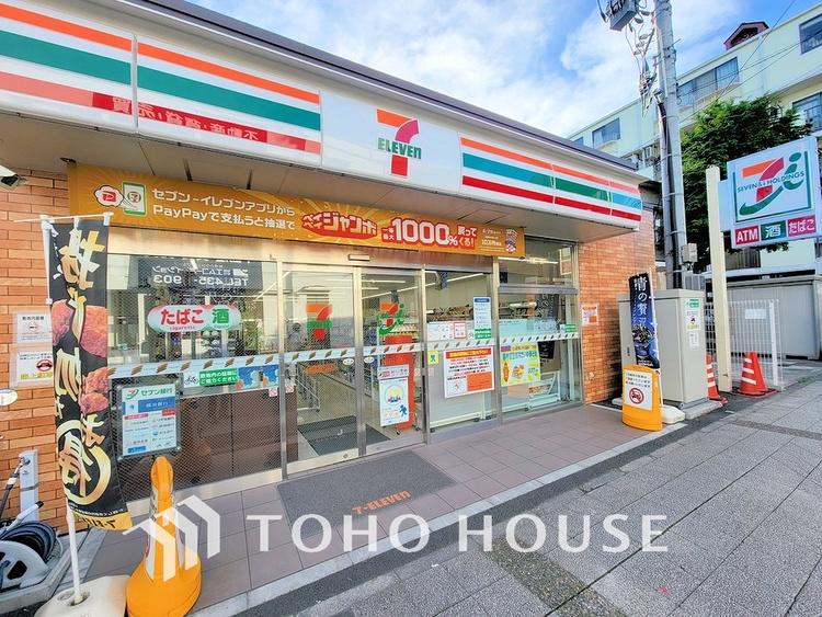 セブンイレブン 横浜新子安1丁目店 距離850m